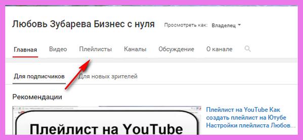 Как сделать свой сайт в интернете видео 23