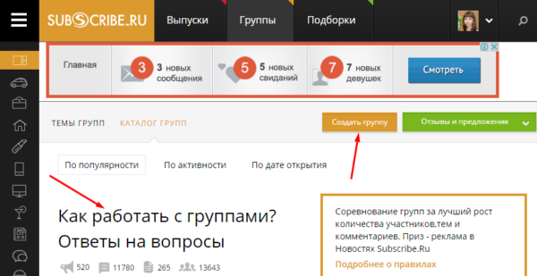 Украинские Прокси Для Брута 4Game Чекер аккаунтов для wot- Darmowy Hosting, прокси украина для парсинга яндекс