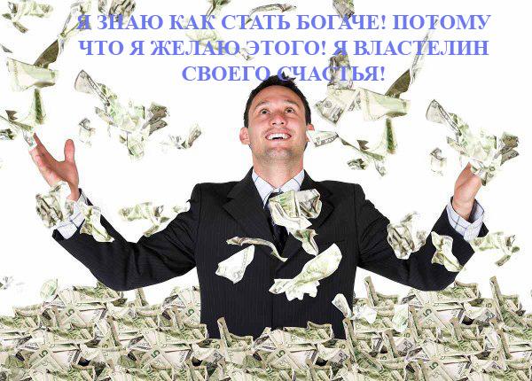 богатство Любовь Зубарева