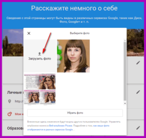 как поменять аватарку на ютуб Любовь Зубарева2