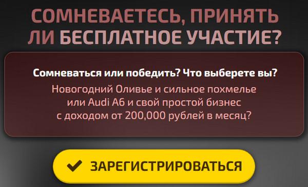 besplatnyiy-biznes-kvest-blog-lyubovi-zubarevoy2
