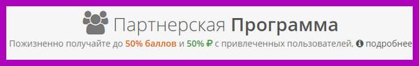 как зарабатывать деньги на босслайк на продвижений аккаунтов социальных сетей Любовь Зубарева 2.jpg
