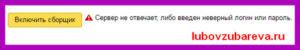 как добавить несколько почт в яндекс ящик настроить сбор писем yandex Любовь Зубарева