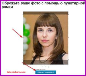 как сделать себе граватар на gravatar com Блог Любови Зубаревой