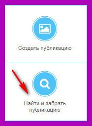 ostingram обзор сервиса отложенного постинга с компьютера