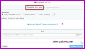 Postingram создать публикацию самому в инстаграм