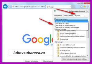 поиск вебстраницы браузер Internet Explorer: Эксплоурер