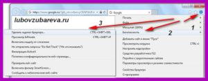 безопасность браузер Internet Explorer: Эксплоурер