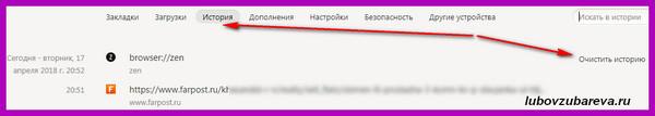 история yandex браузер обзор как где скачать бесплатно как пользоваться 8