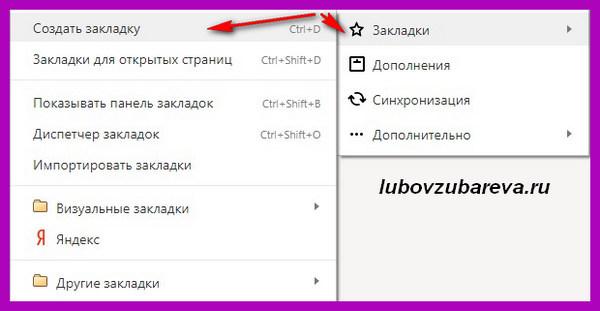 дополнительно yandex браузер обзор как где скачать бесплатно как пользоваться 8