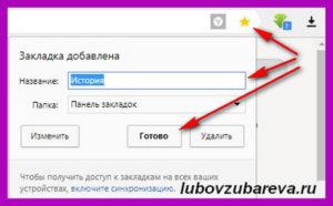 настройки yandex браузер обзор как где скачать бесплатно как пользоваться 8