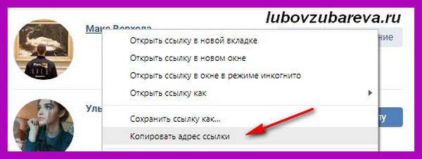 Категория Социальные сети в заданиях на Сеоспринт вконтакте