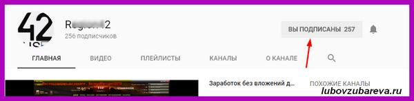 """Категория """"YouTube"""" в заданиях на Сеоспринт выполняем"""