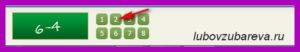 решение задачи капчи сеоспринт Чтение писем наSEOsprint net