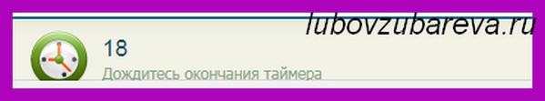 сеоспринт просмотр сайтов