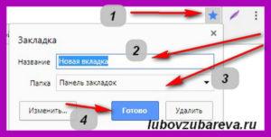 новый пользователь Обзор браузера Google Chrome