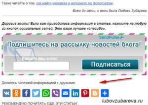 кнопки соцсетей вернулись на сайт вордпресс
