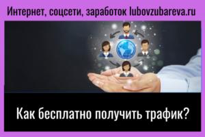 https://vk.com/app5898182_-97033516#u=753942&s=495817