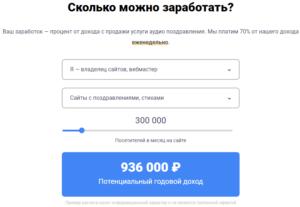 grattis ru партнерка для сайта и паблика с поздравительным трафиком гретис создать рекламную ссылку поздравления