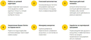 раскрутка в соцсетях, invitebot ru, invitebot отзывы, invitebot, инвайтбот, продвижение в соцсетях, продвижение во вконтакте, продвижение в телеграмм, продвижение в инстаграм, экономная раскрутка